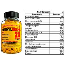 Methyldrene 25 (Cloma Pharma)