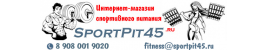 SportPit45.ru